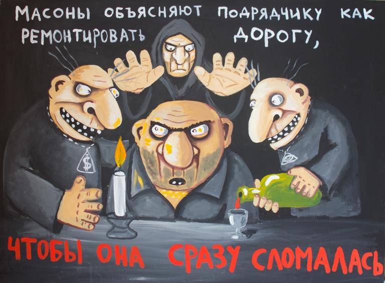 Masony_i_podryadchik.jpg